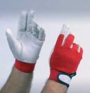 Pracovní rukavice Technik 1020