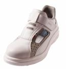 Bílý bezpečnostní sandál PANDA SANITARY LINEA S1, nekovová tužinka