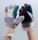 Pracovní rukavice BOBY SUPER